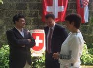 Švicarski konzulat u Smoljancima
