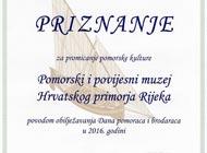 Priznanje - PPM