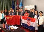Kineska delegacija u posjeti PGŽ