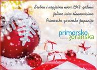 Sretna Nova godina svim stanovnicima Primorsko-goranske županije