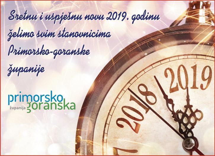 Sretnu novu 2019. želi Vam PGŽ
